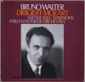 ブルーノ・ワルター、モーツァルトを振る 独Dacapo(EMI) 3041 LP レコード