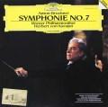 カラヤンのブルックナー/交響曲第7番 独DGG 3042 LP レコード