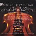 スターンのヴァイオリン名曲集 英CBS 3042 LP レコード