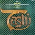 タッシ(ストルツマン&P.ゼルキンら)のモーツァルト/クラリネット五重奏曲ほか 独RCA 3042 LP レコード