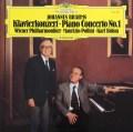 ポリーニ&ベームのブラームス/ピアノ協奏曲第1番 独DGG 3043 LP レコード