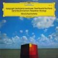 コンタルスキー兄弟のリゲティ&ツィンマーマン/2台のピアノの為の作品集 独DGG 3043 LP レコード