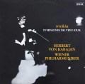 【独初期盤】カラヤンのドヴォルザーク/交響曲第8番 独DECCA 3043 LP レコード
