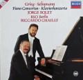 ボレット&シャイーのグリーグ&シューマン/ピアノ協奏曲 独DECCA 3043 LP レコード