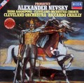 シャイーのプロコフィエフ/「アレクサンドル・ネフスキー」 独DECCA 3043 LP レコード