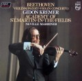 クレーメル&マリナーのベートーヴェン/ヴァイオリン協奏曲   蘭PHILIPS 3043 LP レコード