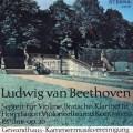 ゲヴァントハウス管弦楽団メンバーのベートーヴェン/七重奏曲 独ETERNA 3043 LP レコード