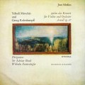 【疑似ステレオ】メニューインとクーレンカンプによるシベリウス/ヴァイオリン協奏曲の競演  独ETERNA 3043 LP レコード