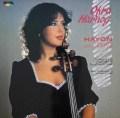 ハーノイのハイドン/チェロ協奏曲第1&2番 英RCA 3043 LP レコード