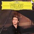 ポゴレリチのショパン/前奏曲作品28(全24曲) 蘭DGG 3044 LP レコード