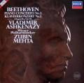 アシュケナージ&メータのベートーヴェン/ピアノ協奏曲第1番ほか 独DECCA 3044 LP レコード