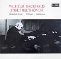 バックハウスのベートーヴェン/ピアノソナタ「月光」「悲愴」「熱情」 独DECCA 3044 LP レコード