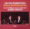 ルービンシュタイン&メータのブラームス/ピアノ協奏曲第1番 独DECCA 3044 LP レコード