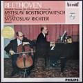ロストロポーヴィチ&リヒテルのベートーヴェン/チェロソナタ全集 蘭PHILIPS 3044 LP レコード