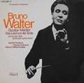 ワルターのマーラー/「大地の歌」 独Dacapo(EMI) 3044 LP レコード