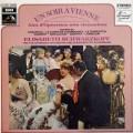 シュヴァルツコップの「ウィーンの夜」〜オペレッタ・アリア集〜 仏EMI 3044 LP レコード