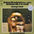セルのブルックナー/交響曲第3番 独CBS 3044 LP レコード