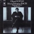 グールドのバッハ/パルティータ第2、4、5番 独CBS 3044 LP レコード