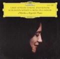 アルゲリッチのリスト&シューマン/ピアノソナタ  独DGG 3045 LP レコード