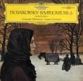 ムラヴィンスキーのチャイコフスキー/交響曲第6番「悲愴」  独DGG 3045 LP レコード