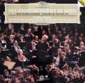 カラヤンのニューイヤーコンサート1987 独DGG 3045 LP レコード