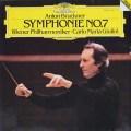 ジュリーニのブルックナー/交響曲第7番 独DGG 3045 LP レコード