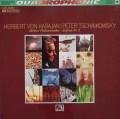 【独最初期盤】カラヤンのチャイコフスキー/交響曲第5番  独EMI 3045 LP レコード