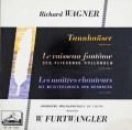 【仏最初期盤】フルトヴェングラーのワーグナー/序曲、前奏曲集 仏EMI 3045 LP レコード