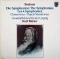 マズアのブラームス/交響曲全集 蘭PHILIPS 3045 LP レコード
