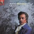 プラッソンのマスネ/歌劇「ウエルテル」 英EMI 3045 LP レコード