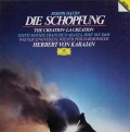 カラヤンのハイドン/「天地創造」  独DGG 3045 LP レコード