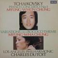 チョン姉弟&デュトワのチャイコフスキー/ピアノ協奏曲&ロココ変奏曲 蘭DECCA 3046 LP レコード