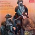 ヴァルヴィーゾのチャイコフスキー/「フランチェスカ・ダ・リミニ」ほか 英DECCA 3046 LP レコード