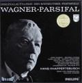 【オリジナル盤】 クナッパーツブッシュのワーグナー/「パルジファル」全曲 蘭PHILIPS 3046 LP レコード