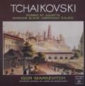マルケヴィチのチャイコフスキー/ 幻想序曲「ロメオとジュリエット」ほか 独Concert Hall 3046 LP レコード