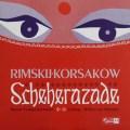 オッテルローのリムスキー=コルサコフ/「シェヘラザード」 独Concert Hall 3046 LP レコード