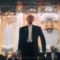 「ルスランとリュドミラ」ほか・ムラヴィンスキー&レニングラード・フィル モスクワライヴ1965 ソ連Melodiya 3046 LP レコード