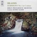 ケンペのブラームス/交響曲第1番 英REGAL(EMI) 3046 LP レコード