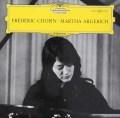 【オリジナル盤】 アルゲリッチのショパン/ピアノソナタ第3番ほか 独DGG 3046 LP レコード