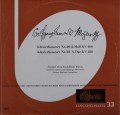 ブリュショルリ&パウムガルトナーのモーツァルト/ピアノ協奏曲第20&23番 独Opera 3046 LP レコード