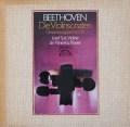 スーク&パネンカのベートーヴェン/ヴァイオリンソナタ全集 独SUPRAPHON 3046 LP レコード