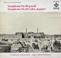 カイルベルトのモーツァルト/交響曲第40&41番「ジュピター」 独TELEFUNKEN 3047 LP レコード