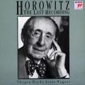 ホロヴィッツ/ザ・ラスト・レコーディング   独SONY CLASSICAL 3047 LP レコード
