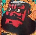 ブーレーズのバルトーク/「中国の不思議な役人」、舞踏組曲  英CBS  3047 LP レコード