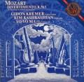 クレーメル&ヨーヨー・マらのモーツァルト/弦楽三重奏のためのディヴェルティメント 蘭CBS 3047 LP レコード