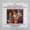 【未開封】リヒターのバッハ/フルート、ヴァイオリンとチェンバロのための三重協奏曲ほか  独ARCHIV 3047 LP レコード