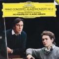 【内袋未開封】 ポゴレリチ&アバドのショパン/ピアノ協奏曲第2番ほか    独DGG 3047 LP レコード
