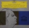 ケンプのモーツァルト/ピアノ協奏曲第23番 & 第24番  独DGG 3047 LP レコード