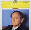 【赤ステレオ、オリジナル盤】ケンプのベートーヴェン/ピアノソナタ「月光」、「悲愴」、「熱情」 独DGG 3047 LP レコード