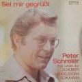 シュライアーのシューベルト、メンデルスゾーン、シューマン/歌曲集 独ETERNA 3048 LP レコード